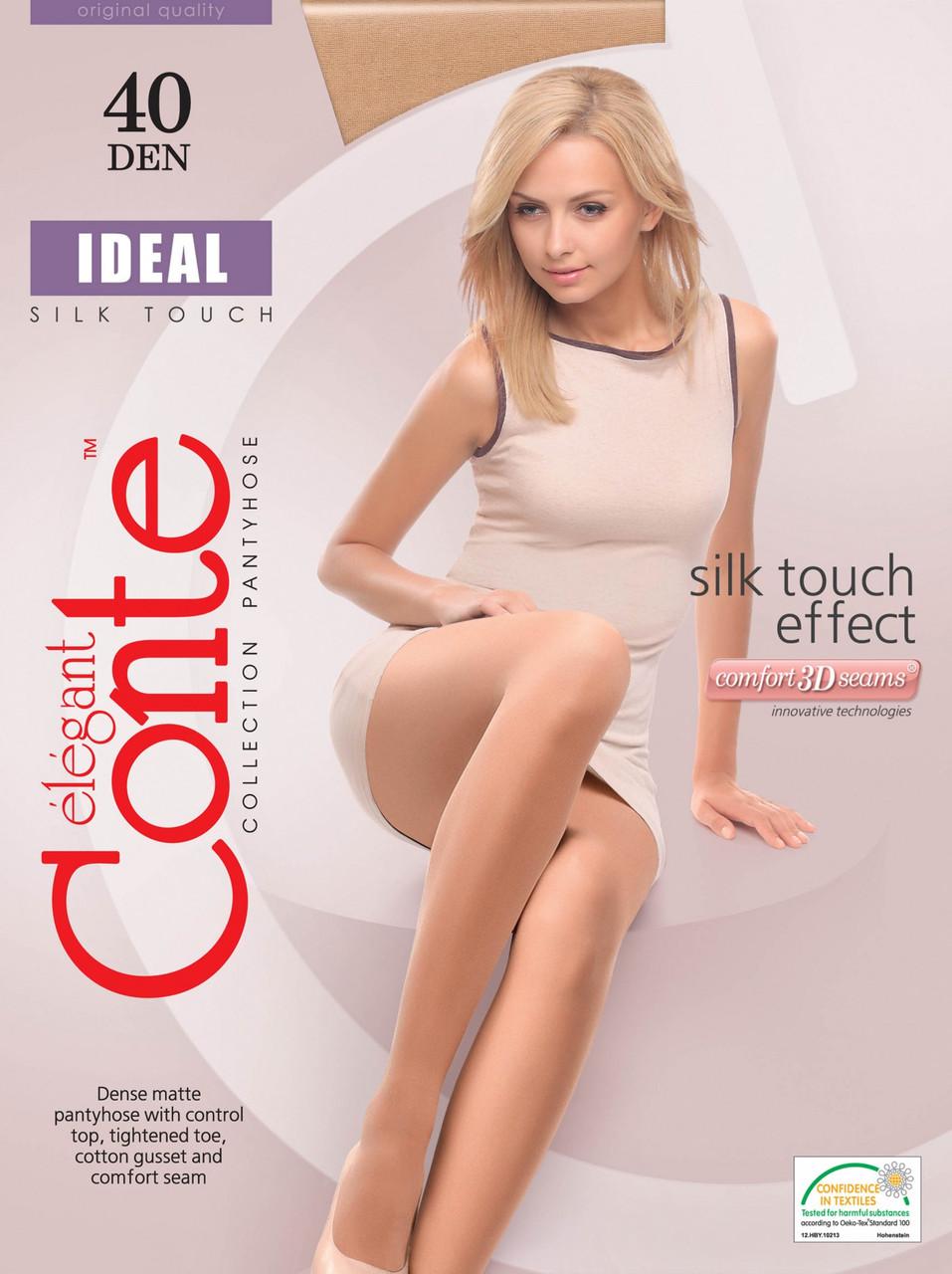 Колготки полиамидные женские Conte IDEAL 40