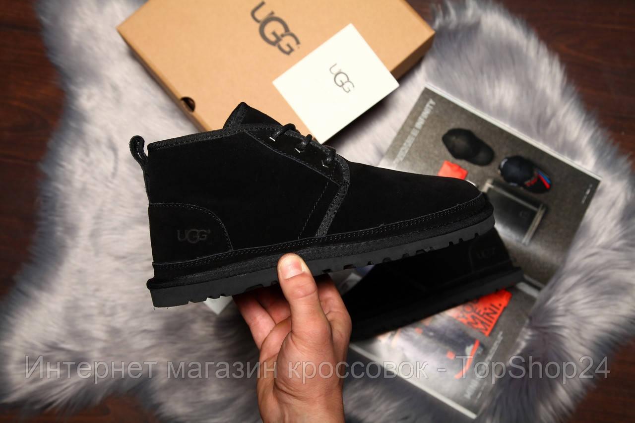 Зимние угги на меху UGG David Beckham Boots Black (реплика А+++ )