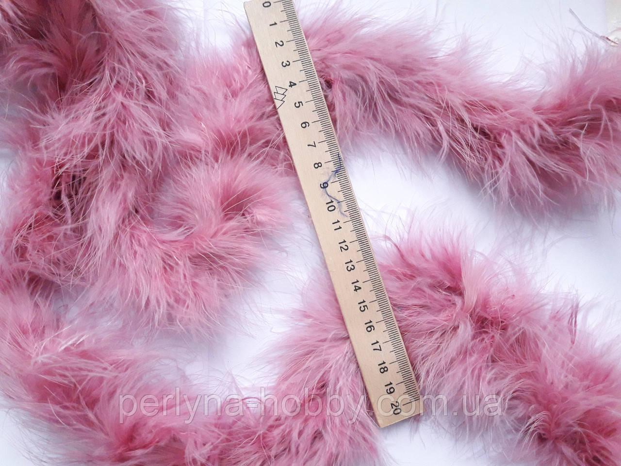 Боа пух марабу 1,8 м 25 грамм,  фрез,попелясто-бузковий.