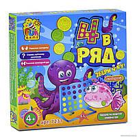 """Игра""""4 в ряд"""" в коробке FUN GAME 7231"""