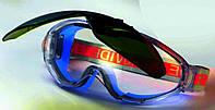Очки Provide не потеющее поликарбонатное стекло, антицарапина, плюс линза DIN6 Vita, фото 1