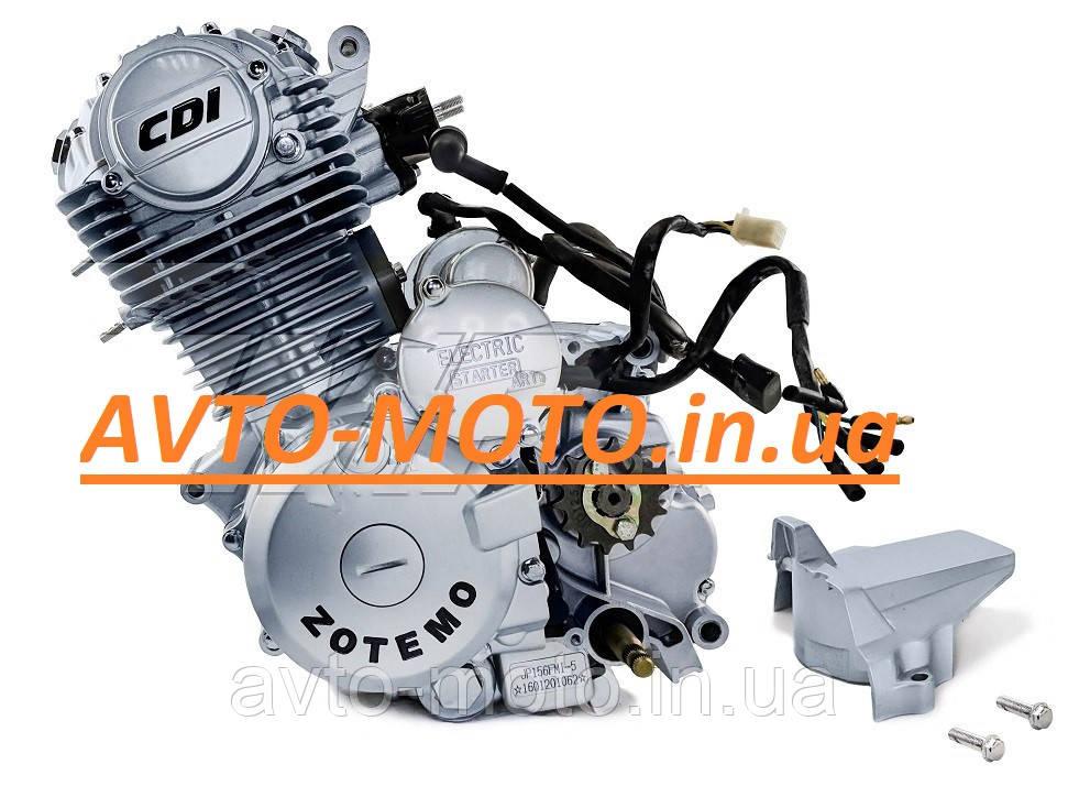 Двигун CB125cc (ланцюговий) JP156FMI-5