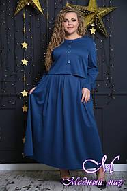 Женский юбочный костюм осень весна (р. 48-90) арт. Лилия