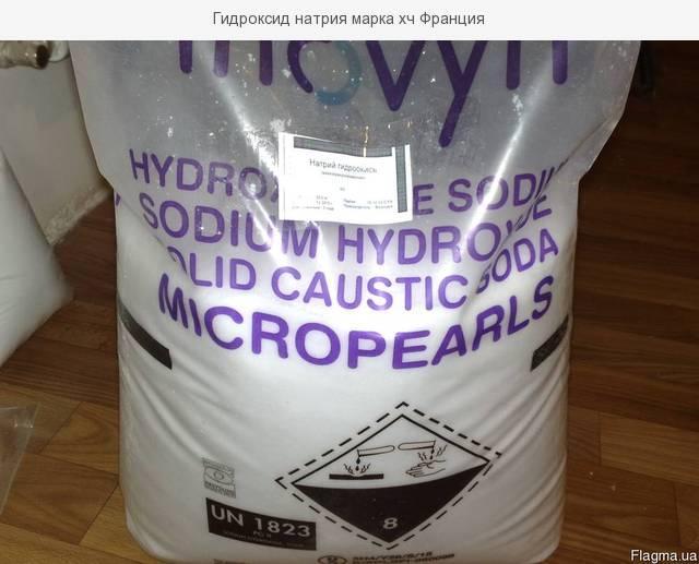 Гидроксид натрия марка хч Франция