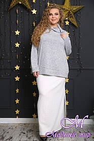 Теплый женский костюм юбка + кофта (р. 48-90) арт. Нардис