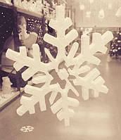 Снежинка из пенопласта толщина 1 см диаметр 15 см