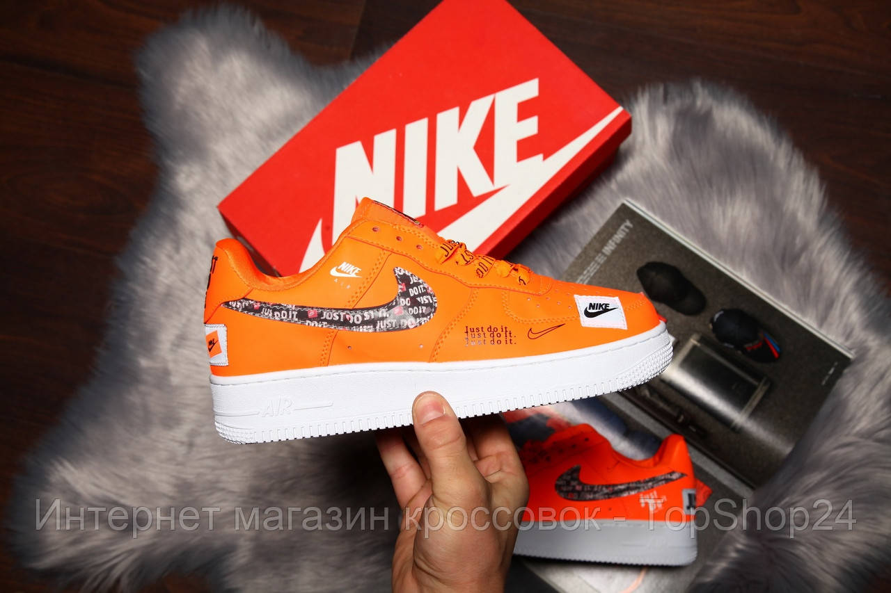 Кроссовки Nike Air Force 1 Low 'Just Do It' Yellow/White (реплика А+++ )