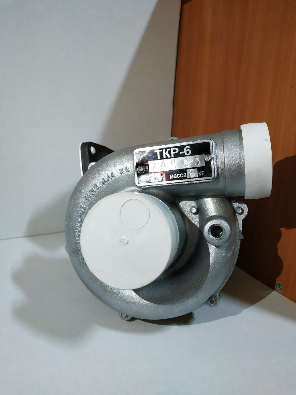 Турбокомпрессор (турбина) ТКР-6 на МТЗ про-во Украина