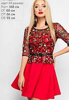 Женское расклешенное платье с сеткой и вышивкой (3162 lp)