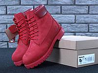 Ботинки красные женские зимние нубуковые шерстяной мех модные теплые от Timberland Тимберленд