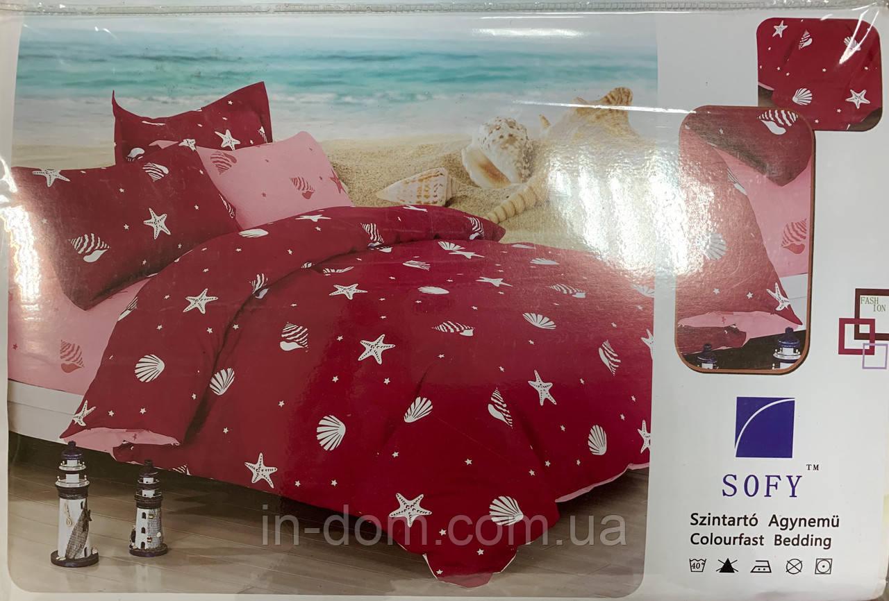 Sofy комплект постельного белья из 7-и единиц - Венгрия