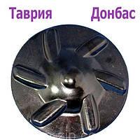 ➜ Активатор стиральной машинки Таврия, Донбасс