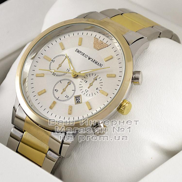 Мужские наручные часы Emporio Armani Quartz Silver Gold White Эмпорио Армани качественная люкс реплика