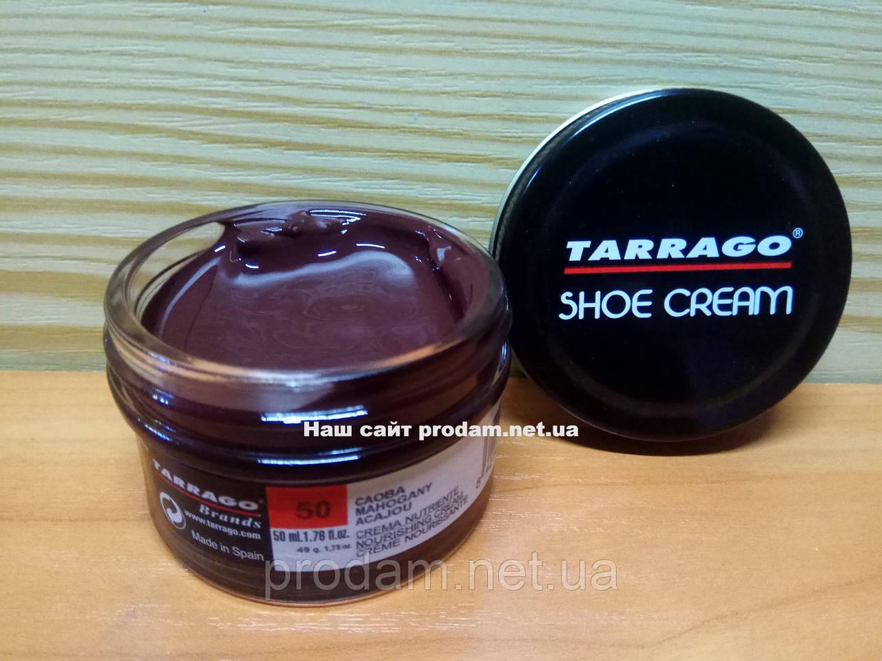 Крем для взуття Tarrago Shoe Cream