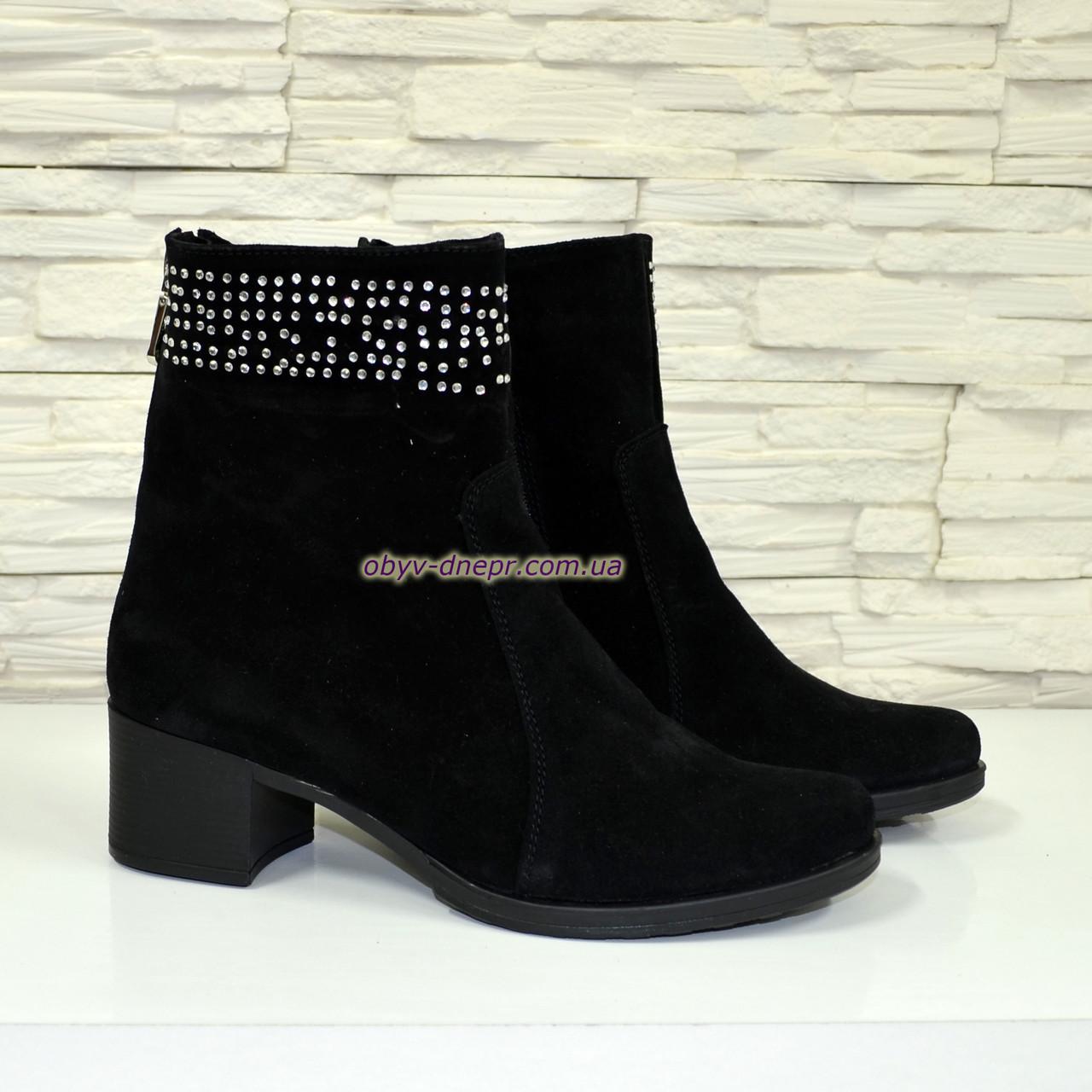 Ботинки замшевые зимние на невысоком каблуке, декорированы накаткой камней