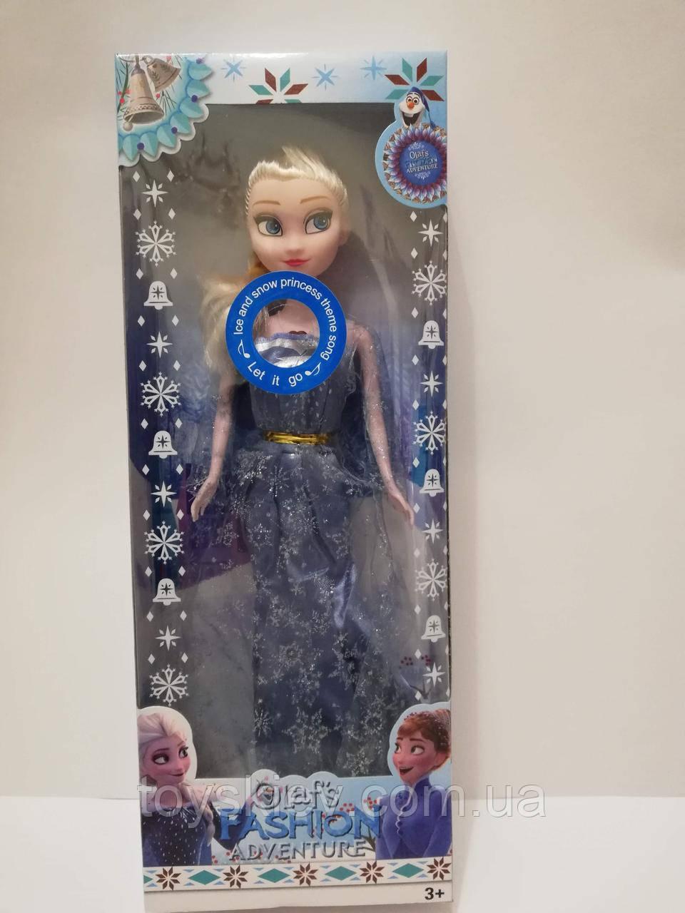 Кукла Frozen Эльза  музикальная
