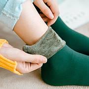 Женские зимние носки