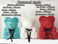 Мишка из роз ОПТОМ (40 см) В НАЛИЧИИ!!! Не Китай.