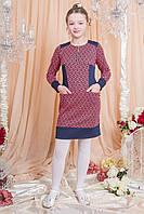 Детское платье с карманами 309-1