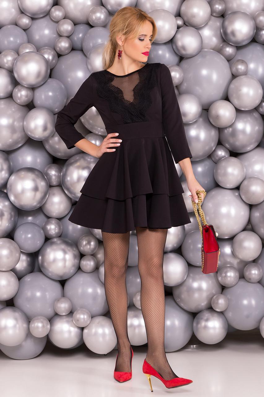 59dc6e2fc2c Черное Платье в Стиле Беби Долл — в Категории