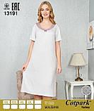 Жіночі сорочки великих розмірів, фото 2