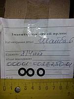 Шайба рулевой колонки ВАЗ