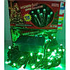 Гирлянда на 100 LED зеленая