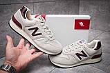 Мужские кроссовки New Balance 670 White, фото 2
