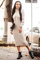 Стильное, супер модное шерстяное вязаное платье