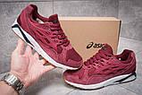 Мужские кроссовки Asics Gel DuoSole Claret, фото 4