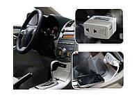 Универсальное автомобильное зарядное устройство