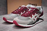 Мужские кроссовки Asics Gel-Lique Gray/Red о, фото 4