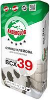 КЛЕЙ ДЛЯ ПРИКЛЕИВАНИЕ ТЕПЛОИЗОЛЯЦИИ BCX-39 ANSERGLOB 25КГ.