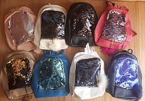 Детская сумка с пайетками (21*12*26 см) купить оптом от производителя