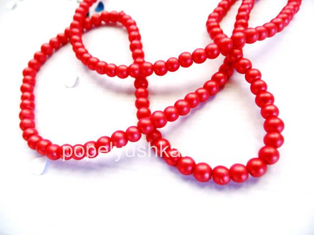 Перлини скляні  матові 4 мм Червоні (50 шт.)