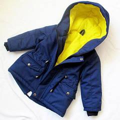 Самая продаваемая детская одежда на рынке 7 км опт