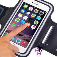 Спортивный водонепроницаемый бампер чехол кейс для смартфона планшета телефона Iphone Айфона 5 5s