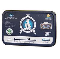 Натуральный препарат для потенции Сатибо / Satibo (8 капсул)