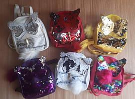 """Детская сумка """"Бабочка"""" с пайетками (17*9*24 см) купить оптом от производителя"""