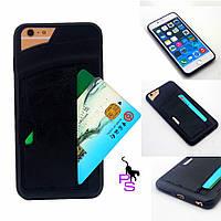 Кожаный бампер чехол кейс для смартфона телефона Iphone Айфона 7 Плюс
