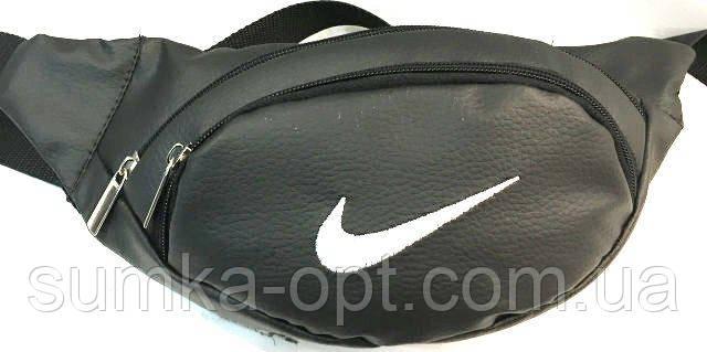 Сумка на пояс кожвинил Nike (черный)13*36см