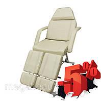 Педикюрное кресло мод. 240 (светло-бежевая)