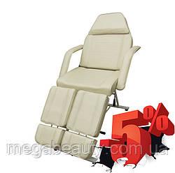 Педикюрне крісло-кушетка для нарощування вій, для косметолога, для педикюру