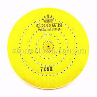 Круг муслиновый CROWN 175 мм 7х60 желтый