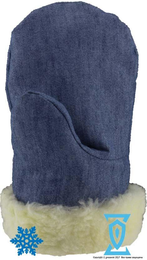 Рукавица теплая джинсовая