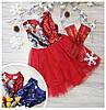 Детское нарядное платье с декором и перчатками в расцветках. МК-1-1118, фото 2