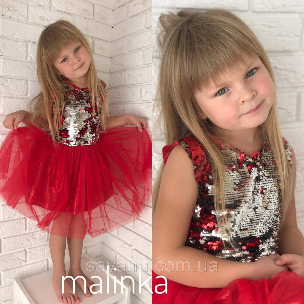 Детское нарядное платье с декором и перчатками в расцветках. МК-1-1118