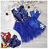 Детское нарядное платье с декором и перчатками в расцветках. МК-1-1118, фото 4