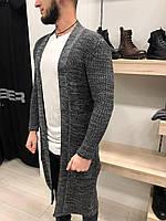 Мантия мужская серая с карманами