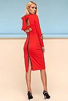 Шикарное Платье Карандаш с Открытой Спиной Красное S-XL